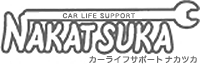CAR LIFE SUPPORT NAKATSUKA